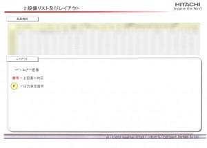 shiryou_20140430_5
